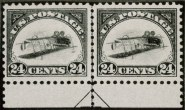 Position 95 is left stamp in arrow pair